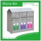 (TH3-100S)不銹鋼三分類資源回收桶