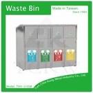 (TH4-110SB)不銹鋼四分類資源回收桶