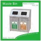 (TH2-83S)不銹鋼二分類資源回收桶