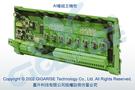 多功能熱電偶轉換器/SD3000電流4~20mA轉換器/PT100轉換器電/AI/AO/DI/D0/