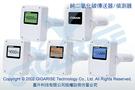 風管式溫溼度傳送器/分離型/出線型溫溼度傳送器室內型