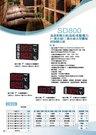 SD800溫溼度顯示器/溫度/差壓/壓力//一氧化碳/二氧化碳大型警報/控制顯示器