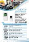 GR5000壁掛型一氧化碳傳送器/C0一氧化碳傳送器/數位一氧傳送器偵測器/類比一氧化碳傳訊器