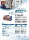SD200雙組輸出隔離轉換器/類比超薄型溫度傳送器/PT100轉RS485轉換器,類比0~10V轉數