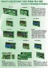 16輸入熱電偶控制器/16輸入電壓0~10V控制器/16輸入電流4~20mA控制器/16輸入溫溼度控