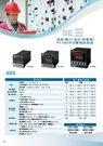 SE9000微電腦PID温度控制器/微電腦温雙顯示溫/濕度控制器,差壓警報控制器/熱電偶控制器/壓力