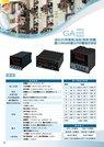 GA9000數位PT100傳送温度控制器/温度熱電偶控制器/數位上下限温控開關/數位雙顯示溫濕度控傳