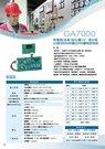 GA7000熱電偶/溫度/液位/壓力/一氧化碳//出線型RS485數位PID警報控制器