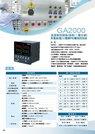 GA2000溫溼度控制器/溫度/二氧化碳/熱電偶/壓力/雙顯PID警報控制器