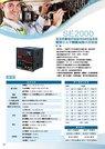 SE2000溫溼度警報控制器/RS485溫溼度/雙顯示大字體警報顯示控制器