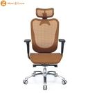 華爾滋人體工學網椅旗艦版附頭枕
