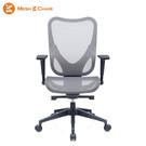 華爾滋人體工學網椅無頭枕