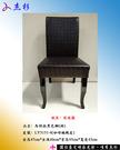 餐椅杰杉-馬特拉黑色椅 [咖啡編織皮] (堅持台灣生產製造)