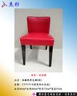 餐椅杰杉-帕爾瑪黑色椅 [菱格紋紅色皮] (堅持台灣生產製造)