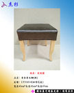 餐椅杰杉-香奈原木椅 (堅持台灣生產製造)