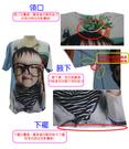 DT Ink 紡織墨水Textile Ink