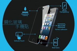 台灣製9H鋼化玻璃
