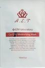 ALT-CO-Q10保濕嫩白蠶絲面膜