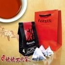 仁品級袋茶 (10包/袋x3)