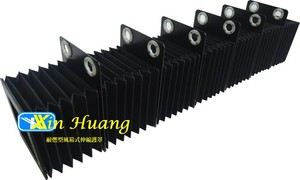 AAF系列-耐燃型風箱式伸縮護罩
