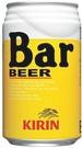 麒麟Bar啤酒(罐裝) 330ml*24