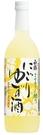 白鶴柚子酒 720ml