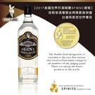 兔兔Palace Gin 宮殿琴酒 – 2017世界烈酒大賽雙金牌 0.7L