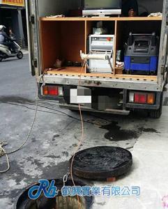 下水道污水處理-TV檢視管內狀況