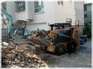 樣品屋拆除