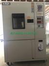 完售:慶聲 恆溫恆濕機THS-B4T-100 220V 單相