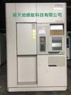待售: ESPEC 冷熱衝擊試驗機 TSA-40L