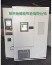 待售:金頓科技 恆溫恆濕機 TMJ-9712B1