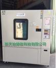 已售:慶聲 恆溫恆濕機THS-D4T-100