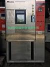 待售:巨孚 恆溫恆濕機 GTH-408-40-1P-U / GTH-408-40-S-U