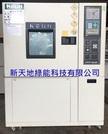 已售: 慶聲 恆溫恆濕機 THS-AC6-150