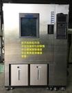 已售:泰琪 恆溫恆濕機 MHK-1125LKDW