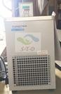 已售: 二手低溫恆溫水槽B401