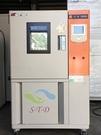 待售:巨孚 恆溫恆濕機 GTH-150-40-CP-AR/SD