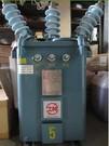 待售:士林電機 油浸自冷式三相變壓器