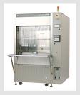待售:開放式恆溫槽 OTC-2C-N