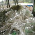 塑膠混合物處理 / 清運