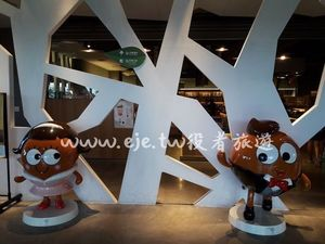 宜蘭蘇澳包車旅遊-奇麗灣珍珠奶茶文化館