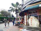 台北包車旅遊-鶯歌老街