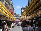 台北包車旅遊-基隆廟口老街