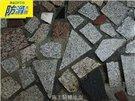 花崗石碎片拼貼地面專用防滑劑組-欣立達科技防滑大師-Granite Mosaic Flooring