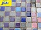 馬賽克磁磚地面專用防滑劑-欣立達科技防滑大師-Mosaic Ceramic Tile Floorin