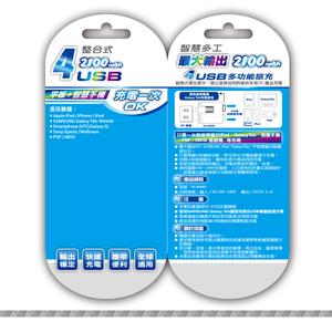 300P銅西卡單上光-4USB充電器紙卡