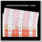 高黏合成貼紙(亮)-精油貼紙(加強黏度適用貼於曲面瓶身上)
