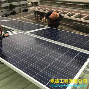 太陽能節電工程