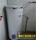 熱水 配管工程